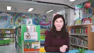 Publication Date: 2021-08-27   Video Title: 大埔浸信會公立學校, 蔡碧蕊校長分享 (TGI + Fuji