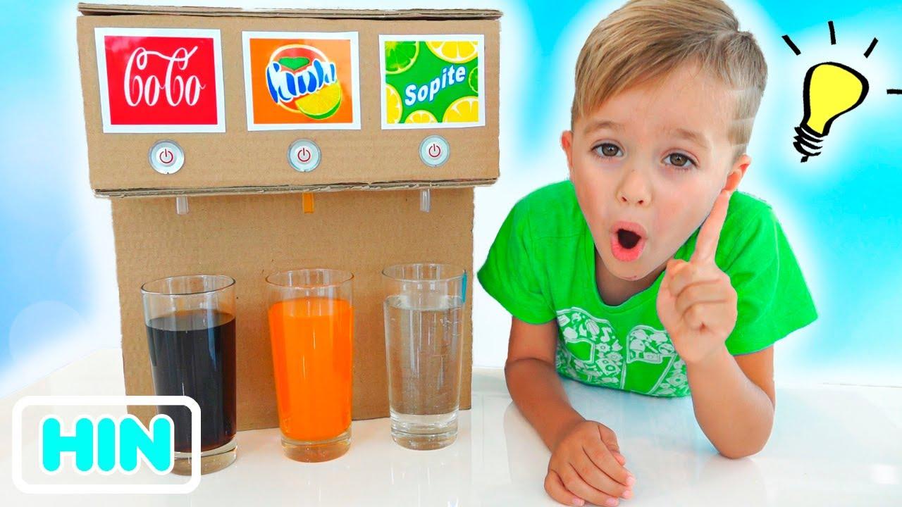 Download व्लाद और निकी बच्चों को मीठी मशीन के बारे में कहानी