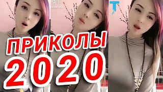 10 МИНУТ СМЕХА ДО СЛЁЗ | ЛУЧШИЕ ПРИКОЛЫ 2020 ЯНВАРЬ | Best Coub 2020 (Китайские Приколы)