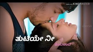 Shakuntle Sikkalu Song(Lyrical ) | From Naduve antaravirali movie | For WHATSAPP Status.