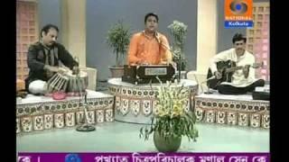 Rony (Abhishek Das) Sangsareri Dolnate Maa