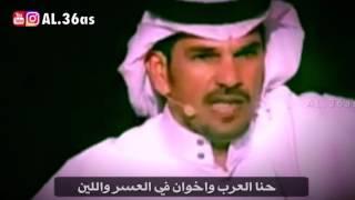 عبدالله السميري في شاعر المليون - رفاع اسمعكم قصيدة جديدة