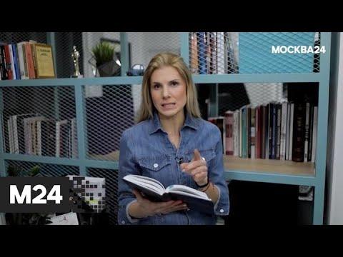 """""""Спорная территория"""": юристы или аферисты - Москва 24"""