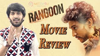 Rangoon Tamil Movie Review By Review Raja | Will Rangoon Beat Muthuramalingam | Gautham Karthik