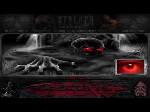 S.T.A.L.K.E.R. Снайпер # 12:Финал