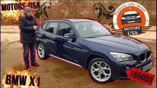 БМВ Х1.Видеообзор BMW X1 E84 2012 USA.  Мечту в реальность!  Авто с Америки