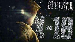 S.T.A.L.K.E.R.: Тень Чернобыля #10 - ЛАБОРАТОРИЯ Х-18!