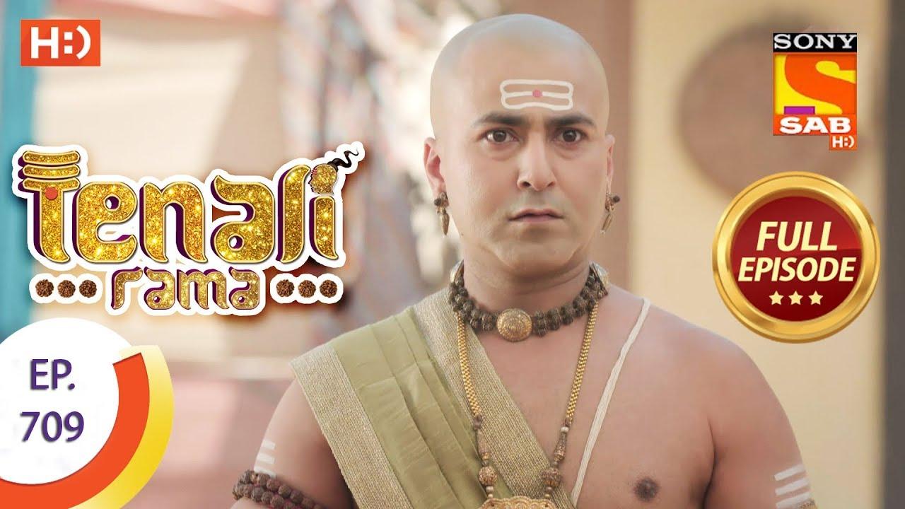 Download Tenali Rama - Ep 709 - Full Episode - 20th March 2020