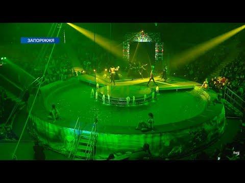 Телеканал TV5: Цирк на воді
