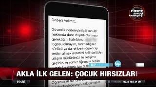 Türkiye'yi korkutan ses kaydı! -  4 Ekim 2017 Video
