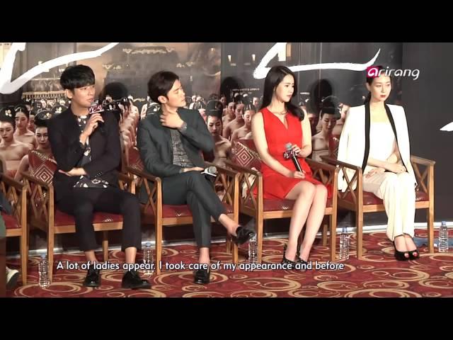Showbiz Korea?PRESS CONFERENCE OF THE TREACHEROUS   ?? ?????