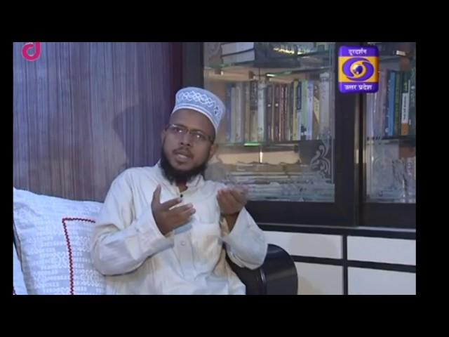 Maulana Zishan Ahmad Misbahi Interview on DD Uttar Pradesh (Special Programme) 27 July 2017