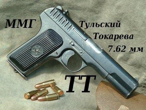 Инструкция Переделка Стартового Пистолета В Боевой