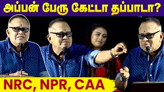 Radha Ravi Funny Speech | Sivagami Movie Press Meet - 28-02-2020 Tamil Cinema News