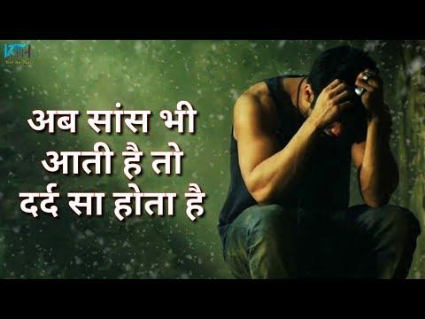 Very Sad Heart Touching True Line Whatsapp...