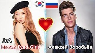 Корейская певица (айдол) увидела русских моделей и влюбилась с первого взгляда 제아