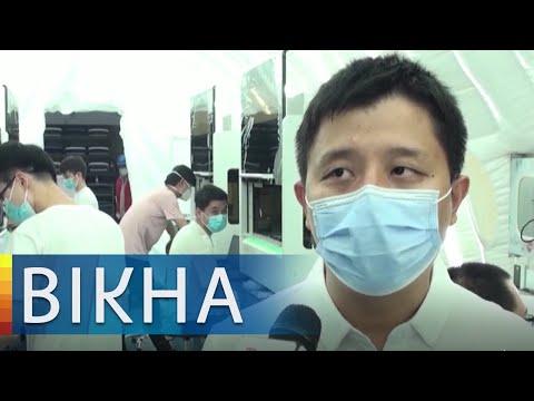 Статистика коронавируса в мире: когда мы вернемся к привычной жизни? | Вікна-Новини