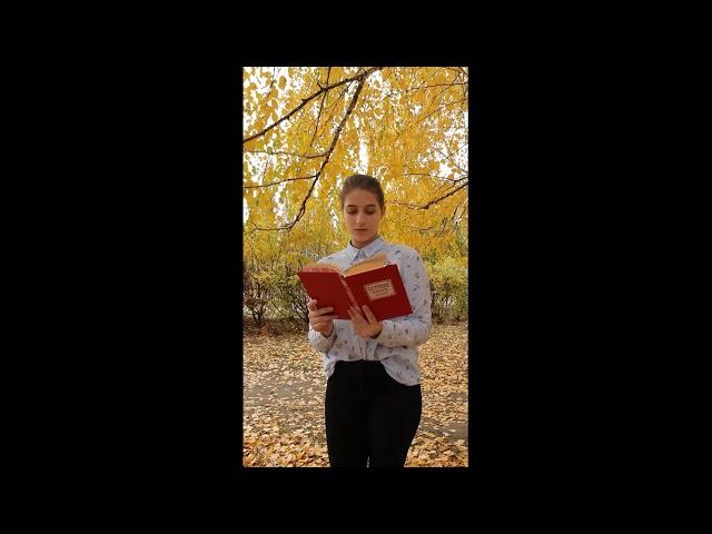 Изображение предпросмотра прочтения – ОльгаФедина читает произведение «Кубок» И.С.Тургенева