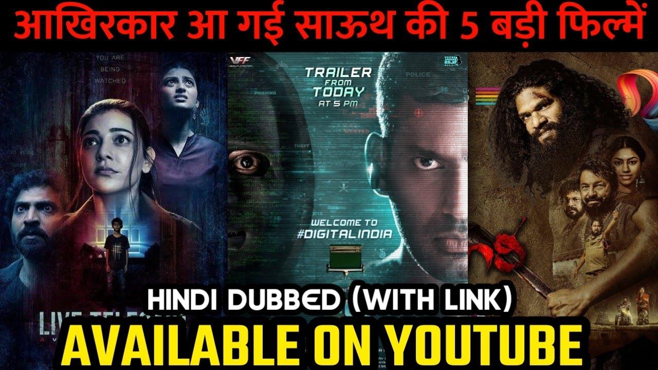 Download 5 Big New South Hindi Dubbed Movies Available on YouTube | New South Movies | Chakra Ka Rakshak