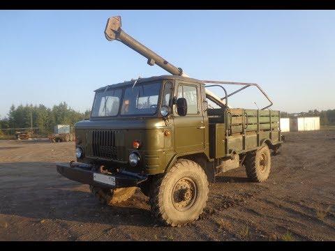 Проверка бурильной машины на шасси ГАЗ 66