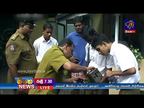 Siyatha TV News 7.30 PM - 13 11 2017