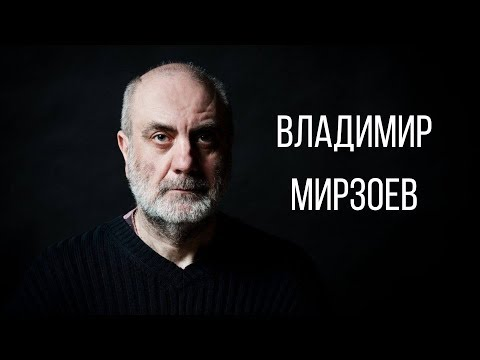 Мирзоев об Игре престолов, антиутопиях, Екатеринбурге и русском царе