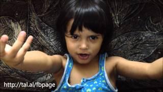 Waderai Ka Beta By 3 Years Old Huda Zia