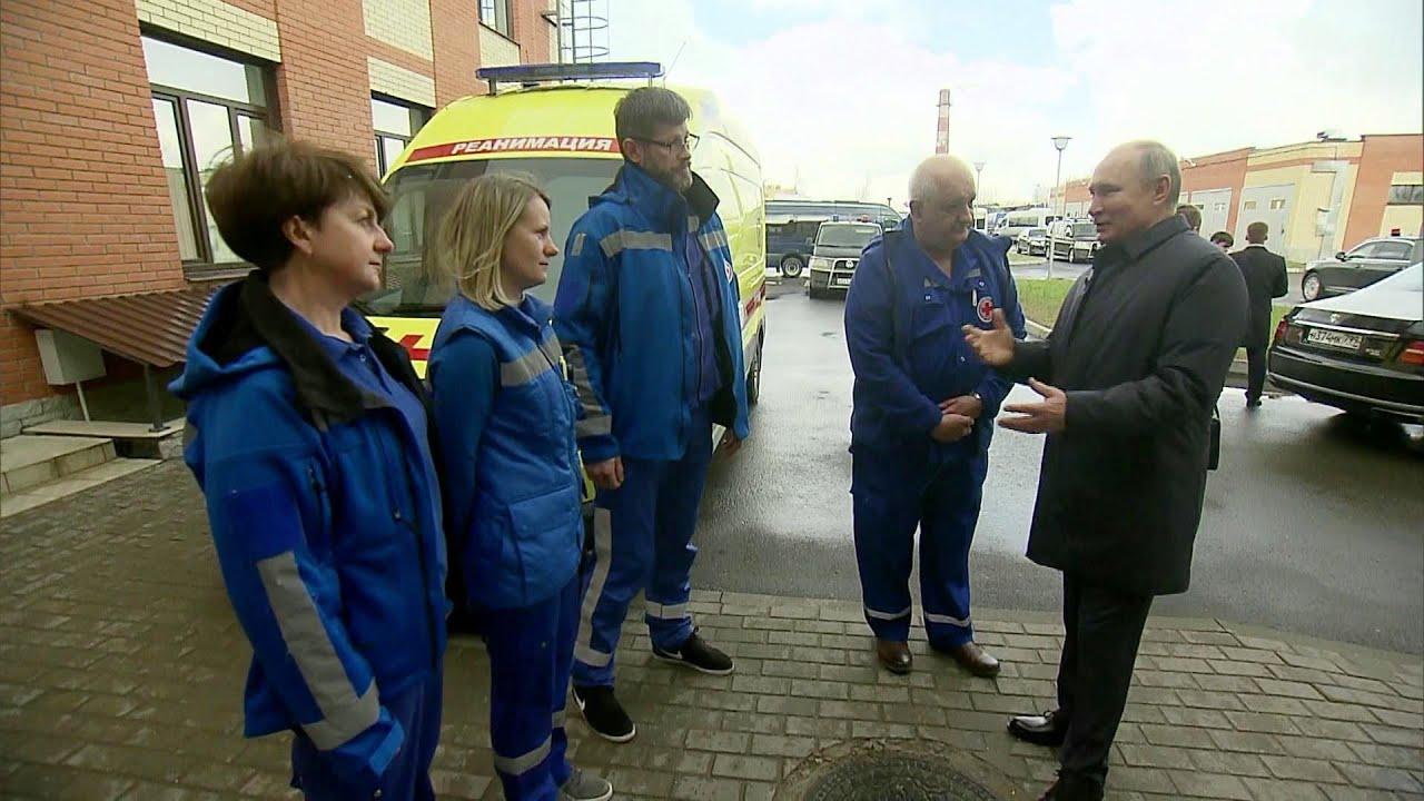Владимир Путин посетил станцию скорой медицинской помощи в Пушкине.