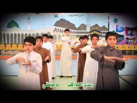 النشيد الوطني السعودي بلغة الإشارة