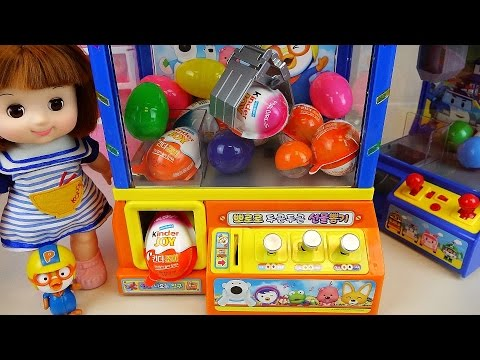 Thumbnail: Crane Surprise eggs Kinder Joy toys and Baby doll Pororo play