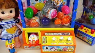 crane surprise eggs kinder joy toys and baby doll pororo play