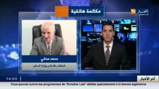 سكن : عبد المجيد تبون ينهي مهام المدير العام المسؤول بالتسويق و الإكتتاب