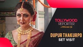 Web Series by Hoichoi |  Dupur Thakurpo - Set Visit | Swastika Mukherjee | Sangeet Bangla