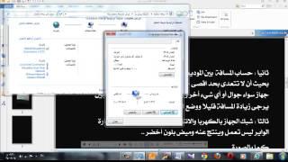 إعدادات جهاز access point tp link tl wa801nd عمل repeater مقوي