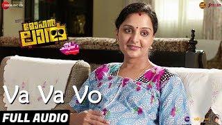 Va Va Vo Full Song | Mohanlal | Manju Warrier & Indrajith Sukumaran | Tony Joseph | Sajid Yahiya