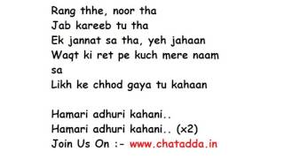 Hamari Adhuri Kahani  LYRICS Thumb
