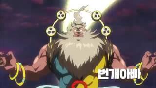 '극장판 요괴워치 섀도사이드  도깨비왕의 부활' 캐릭터 영상 1탄 공개! 요괴를 요괴답게 변신 완료