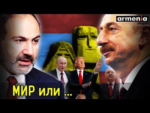 Угрозы Баку начать
