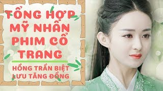 Tổng hợp Mỹ Nhân phim cổ trang trung quốc - Hồng Trần Biệt (Lưu Tăng Đồng)