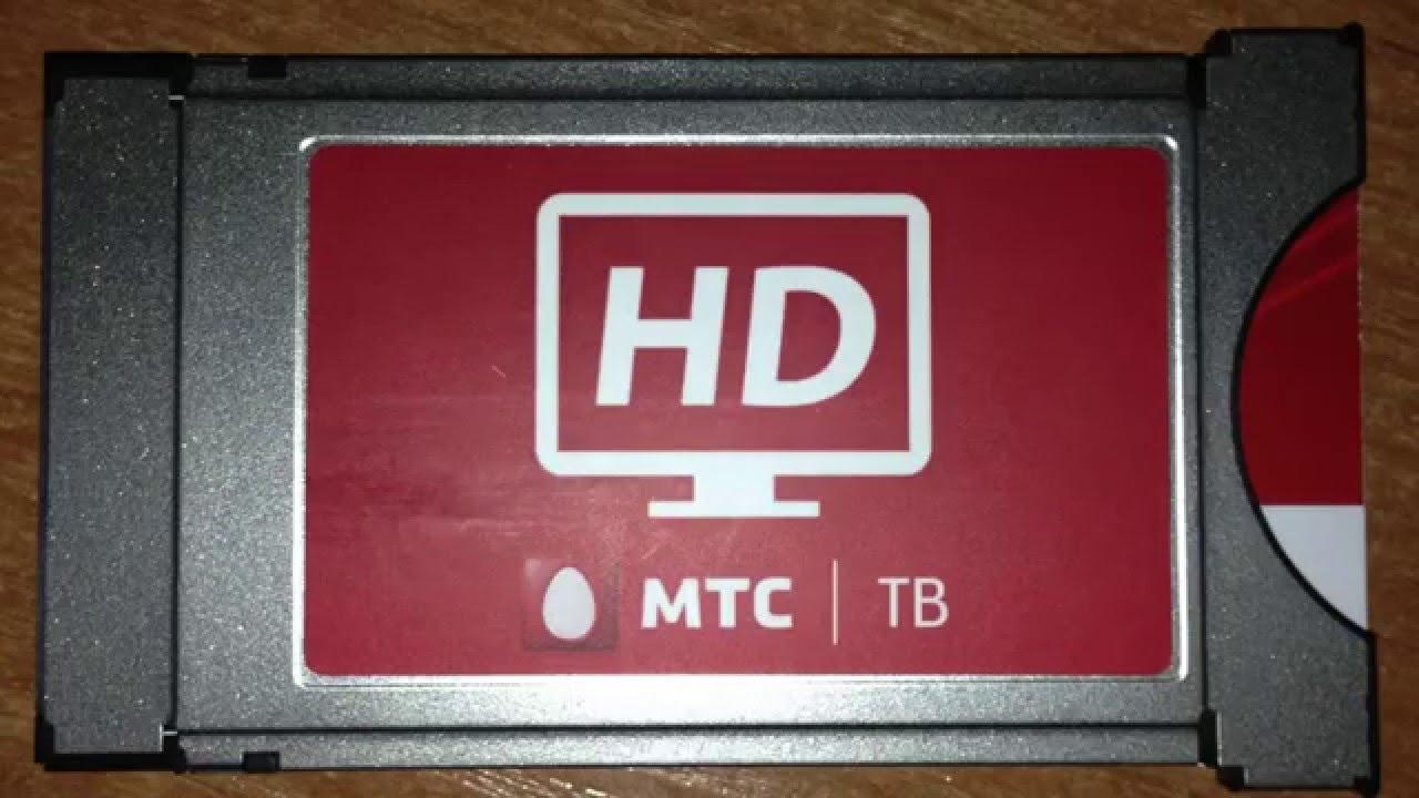 Настройка спутникового модуля МТС ТВ в телевизоре Samsung Самсунг