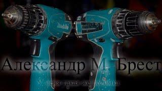 видео Шуруповерт Makita 6271 DWАE