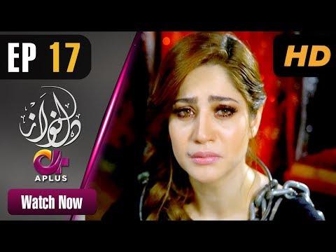 Dil Nawaz - Episode 17 - APlus ᴴᴰ Dramas