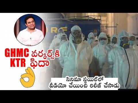Visual Tribute To GHMC Workers   Minister KTR   #SocialDistance   Political Qube