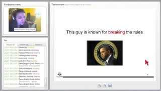 Gerund. Уроки английского онлайн с носителем языка.
