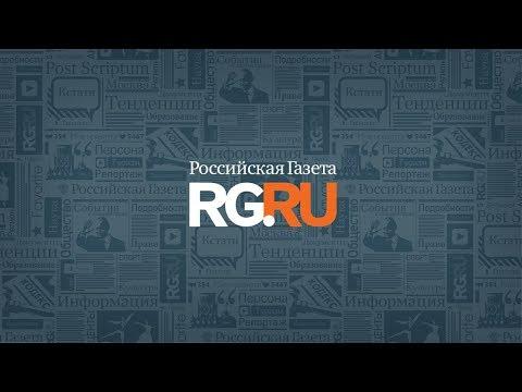 Роспотребнадзор назвал самые курящие регионы РФ