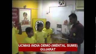 UCMAS INDIA ABACUS COACHING CENTRE DEMO GUJARAT