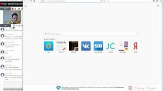 Среда Знаний - варианты применения Vue.js