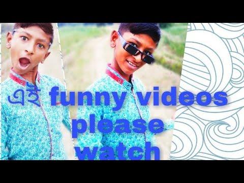 Jodi valobhasis amare tui Moyna re(যদি ভালোবাসিস আমারে তুই ময়নারে)  funny videos by cover Raj|| thumbnail