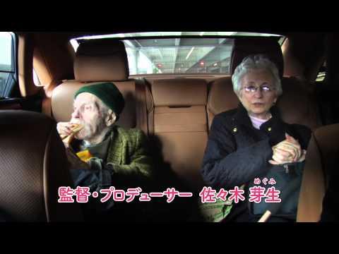 映画『ハーブ&ドロシー ふたりからの贈りもの』予告編