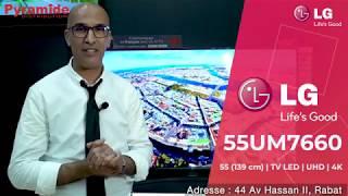 """SMART TV UHD 55"""" LG 55UM7660 REVIEW"""